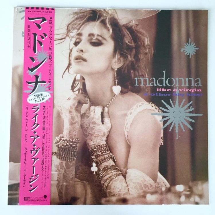Sealed 12 Quot Lp Madonna Like A Virgin Amp Other Big Hits Jelly