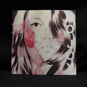 No Joy ST M- 7in Colored Vinyl 1