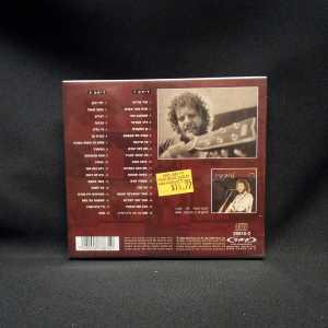 Aric Sinai The Best of Aric Sini 2 CD Set 2
