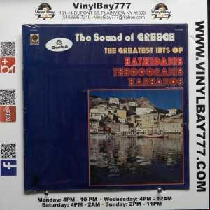 The Sound Of Greece The Greatest Hits of Hatzidakis Theodorakis Harhakos LP 1